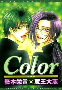 Manga: Color