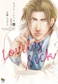 Manga: Lovely Sick