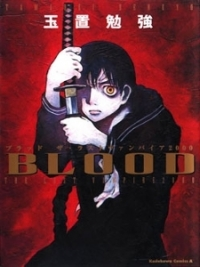 Manga: Blood: The Last Vampire
