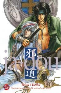 Manga: Ja-Dou: Teiou & Keika