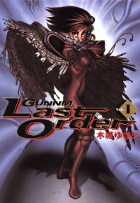 Manga: Battle Angel Alita: Last Order