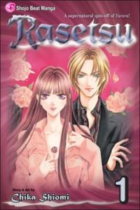 Manga: Rasetsu