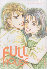 Manga: Full House