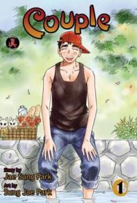Manga: Couple
