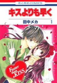 Manga: Faster than a Kiss