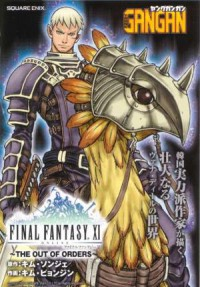 Manga: Final Fantasy XI: The Out of Orders