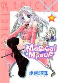 Manga: Magical x Miracle