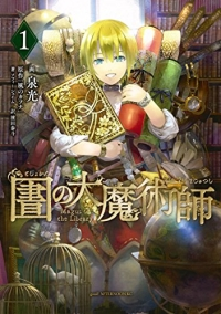 Manga: Magus of the Library