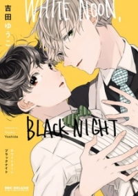 Manga: White Noon, Black Night