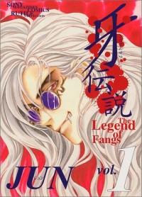 Manga: Kiba Densetsu