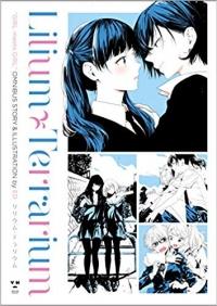 Manga: Lilium Terrarium
