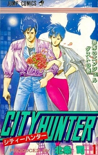 Manga: City Hunter