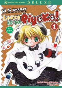 Manga: Di Gi Charat Theater: Leave it to Piyoko!