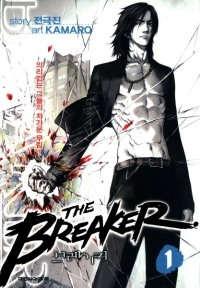 Manga: The Breaker