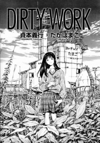 Manga: Dirty Work