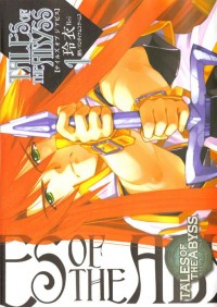 Manga: Tales of the Abyss