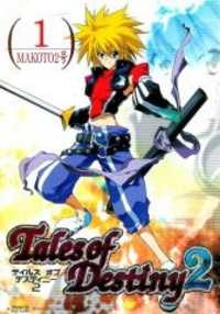 Manga: Tales of Destiny 2