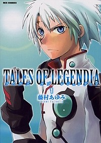 Manga: Tales of Legendia