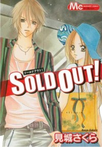 Manga: Sold Out!