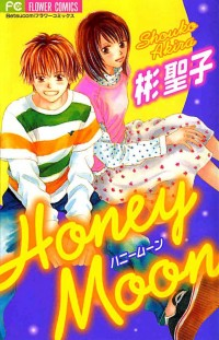 Manga: Honey Moon