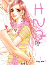 Manga: H2O