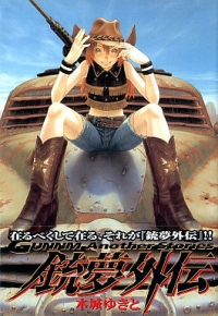 Manga: Battle Angel Alita Other Stories