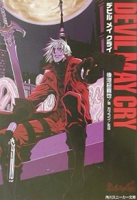 Manga: Devil May Cry