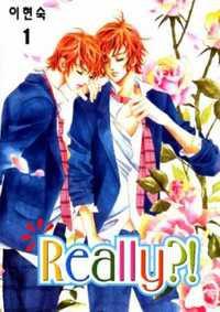 Manga: Really?!