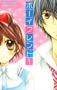 Manga: Boyfriend