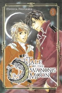 Manga: Tale of the Waning Moon