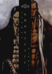 Manga: Ghostface
