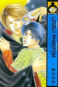 Manga: Lovely Phantom