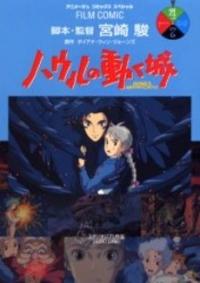 Manga: Das wandelnde Schloss
