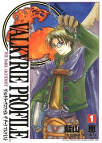 Manga: Valkyrie Profile: The Dark Alchemist