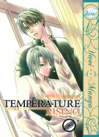 Manga: Temperature Rising