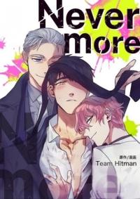 Manga: Nevermore