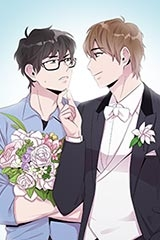 Manga: Marry Me, Alpha