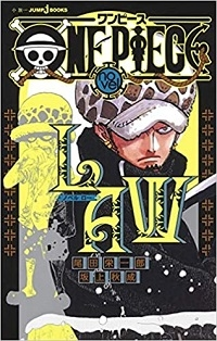 Manga: One Piece Novel: Law