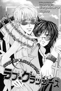 Manga: Love Glasses