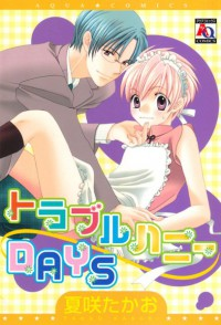 Manga: Trouble Honey Days