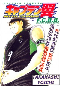 Manga: Captain Tsubasa Road to 2002: F.C.R.B. Stadium Opening Match