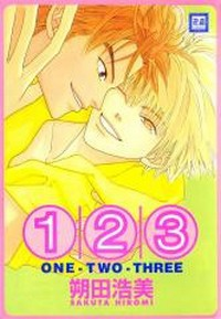 Manga: One Two Three