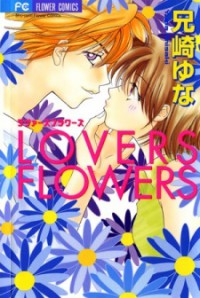 Manga: Lovers Flowers