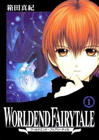 Manga: Worldend Fairytale