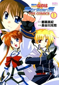 Manga: Mahou Shoujo Lyrical Nanoha StrikerS the Comics