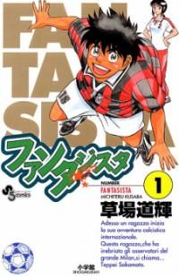 Manga: Fantasista