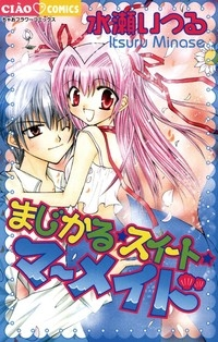 Manga: Magical Sweet Mermaid