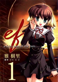 Manga: Ef: A Fairy Tale of the Two