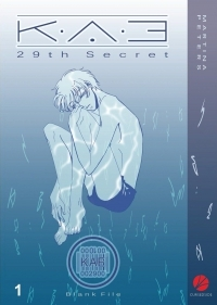Manga: K-A-E: 29th Secret