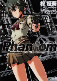 Manga: Phantom: Requiem for the Phantom